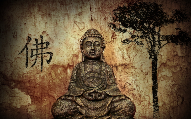 Дзэн Буддизм