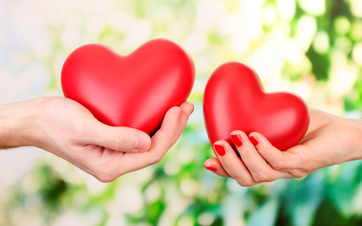 Любовь к себе и окружающим