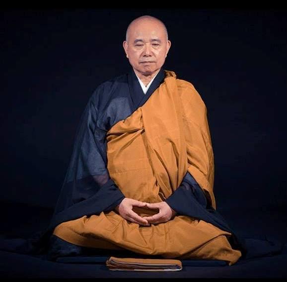Медитация дзадзэн