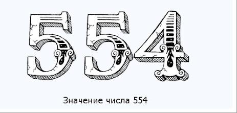 Число трехзначное