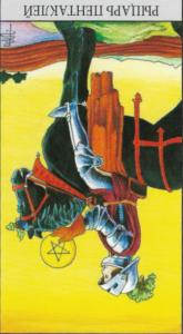 Перевернутый рыцарь пентаклей