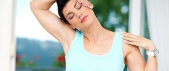 Йога для здоровой шеи